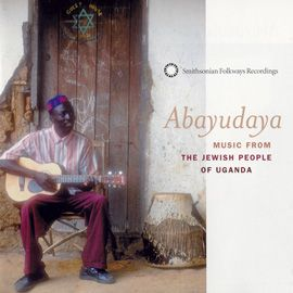 http://curezone.com/upload/Blogs/Your_Enchanted_Gardener/Abuyadaya_Music.jpg