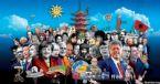 Economist 2016 c