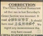 a96772 a488 chinese correction