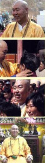 Master yu 2