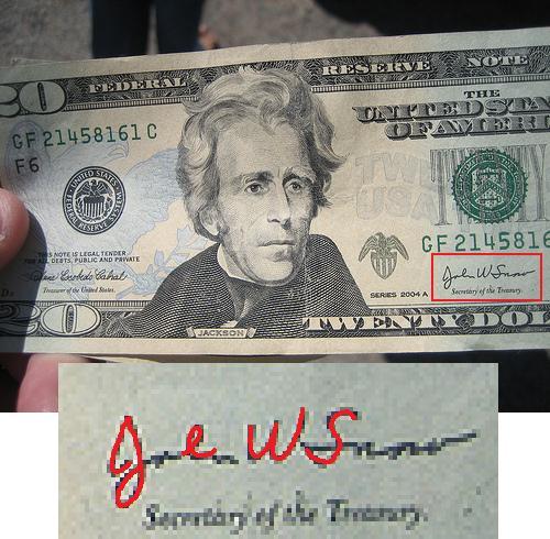 20dollarbill2004