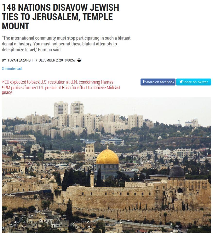 israelblowsupmosque