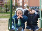 drinking boys