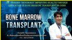 Dr Dharma Choudhary Improving Health Through Innovation In Bone Marrow