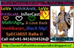 love marriage specialist baba ji +91-9414204526