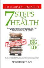 Diabetes E Book