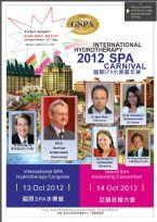 IHC2012