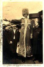 giant Machnov