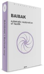 Baibak - automatic restoration of health