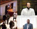 SAUDI PRINCE Mohammad bin Salman ESCORTED 2