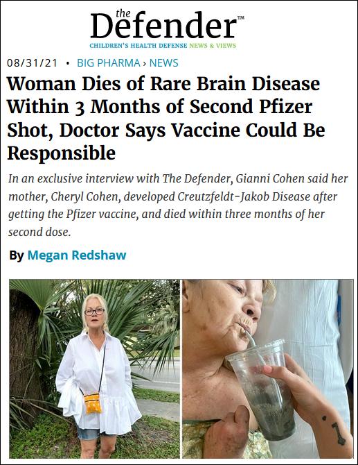 Woman Dies of Rare Brain Disease1