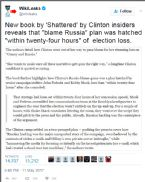 WIKILEAKS on the BOOK SHATTERED