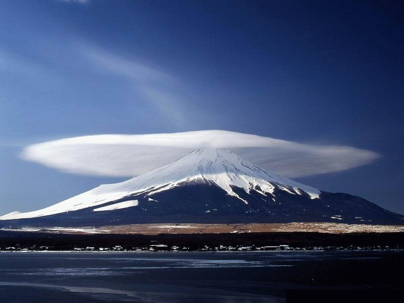volcano ... (Click to enlarge)