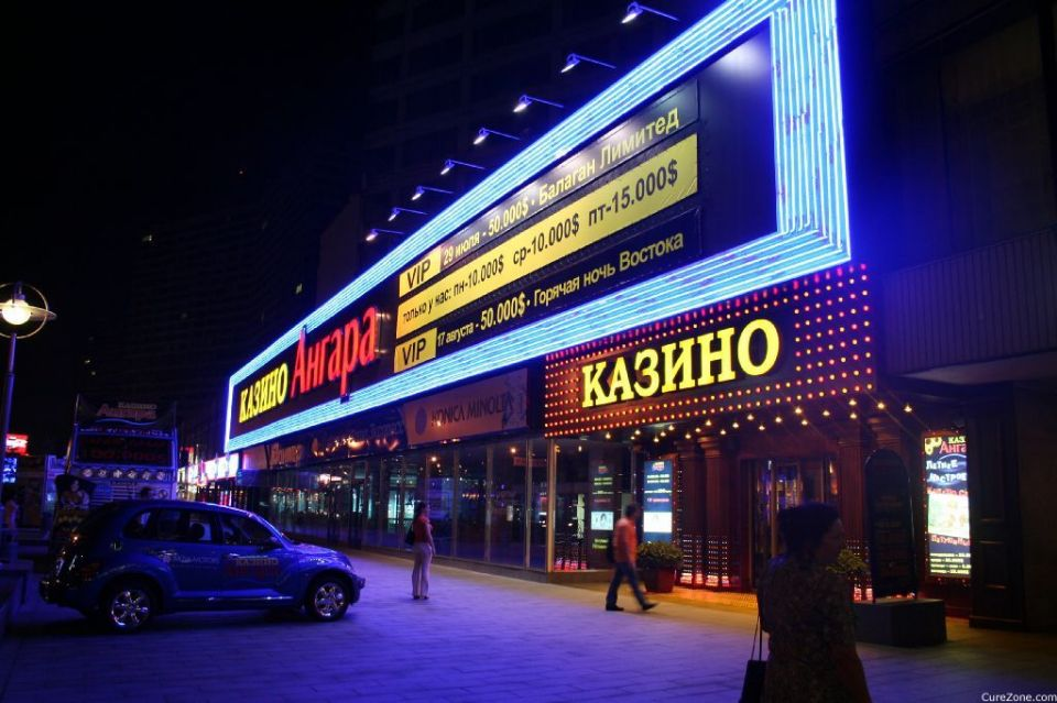 Shakhter Hotel