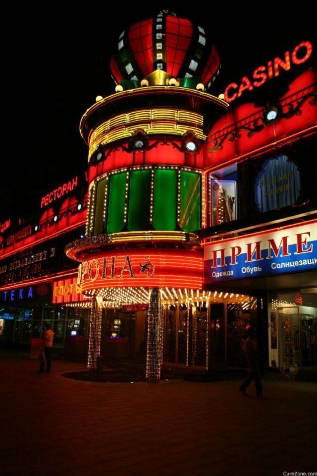 Casinos in corona mall palace casino